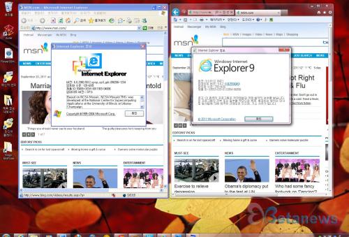 윈도우 7에 이런 기능이? 윈도우 XP 모드/가상 하드 디스크