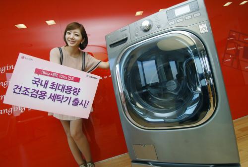 초대용량에 건조까지! LG전자 19kg 대용량 드럼세탁기 선봬